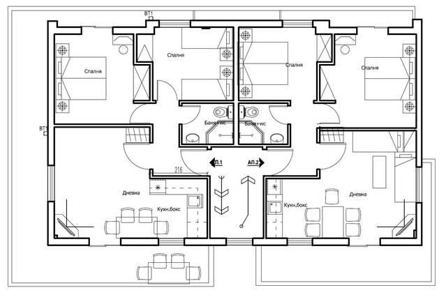 Разпределение на апартаментите